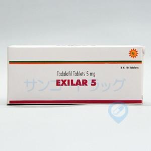 EXILAR5X30