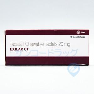 EXLRC20X10