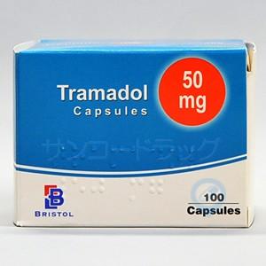 トラマドール・ジェネリック50mg