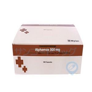 アモキシリン500mg