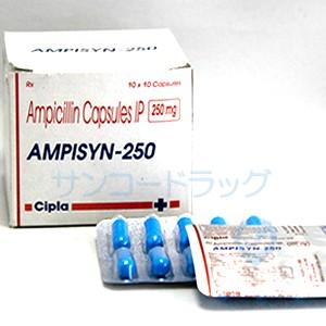 アンピシリン・ジェネリック 250mg 10錠