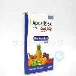 アプカリスSXオーラルゼリー 20mg 7袋