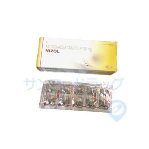 ニゾール 200mg