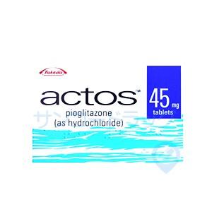 アクトス45mg
