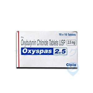 オキシスパス(ボラキス・ジェネリック)2.5mg