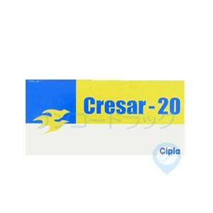 クレサー20mg