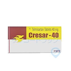 クレサー40mg