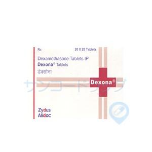 デキソナ(デキサメタゾン)
