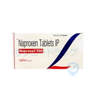 ナプロシン500mg 90錠