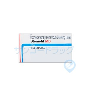 プロクロルペラジン(Stemetil MD) 100錠