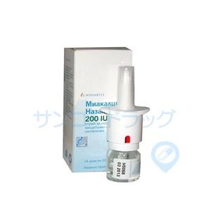 ミアカルシン鼻孔スプレー