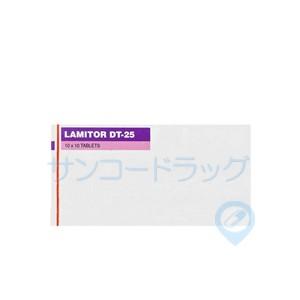 ラミトール(ラミクタール・ジェネリック)25mg