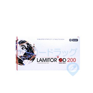 ラミトールOD(ラミクタール・ジェネリック)200mg