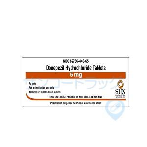 ドネセプト5mg 10 pills