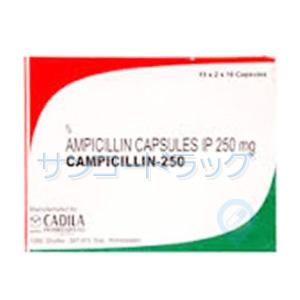 カンピシリン250mg