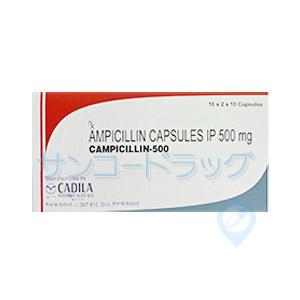 カンピシリン500mg