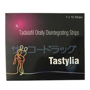 TASTYLIA20X10