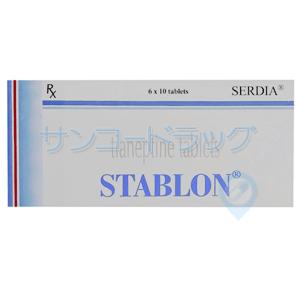 スタブロン (チアネプチン) 12.5mg 60錠