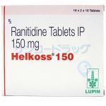 ザンタックジェネリック (塩酸ラニチジン)150mg 100錠