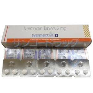 ストロメクトールジェネリック(IVERMECTOL)3mg 50錠
