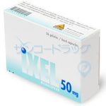 XNEIXEPF50C56